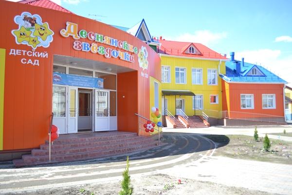 46 детская поликлиника на генерала антонова 11